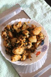 alu methi  Alu Methi | no onion garlic recipe alu methi 200x300