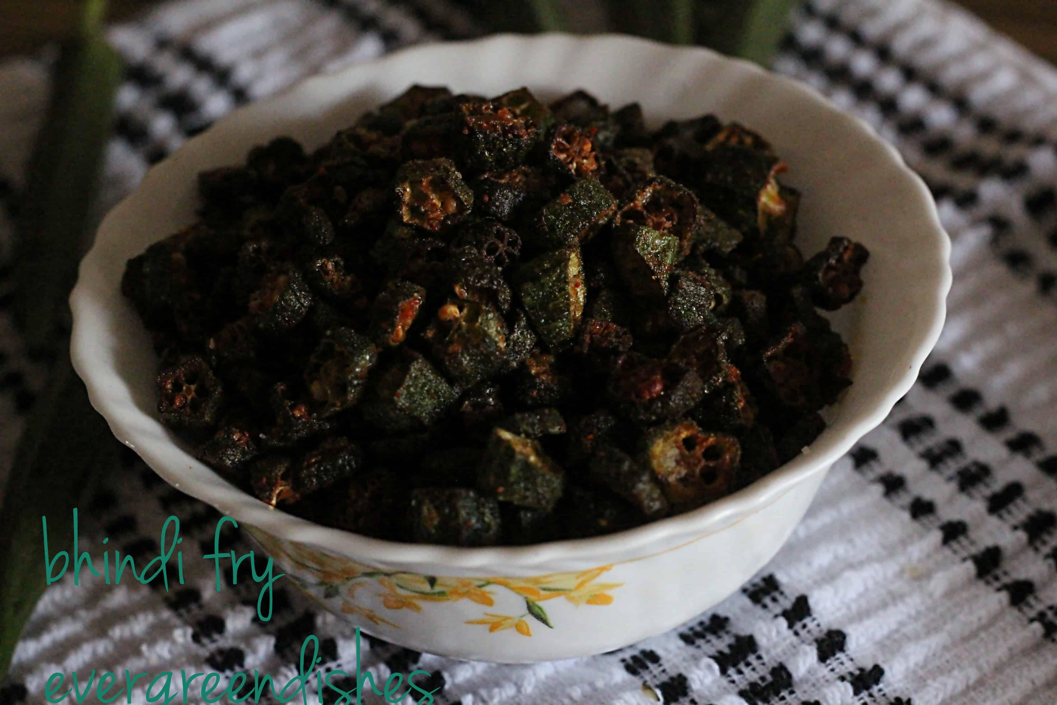 bhindi fry tasty bhindi fry/ ladies finger Tasty Bhindi Fry | okra fry bhindi fry7