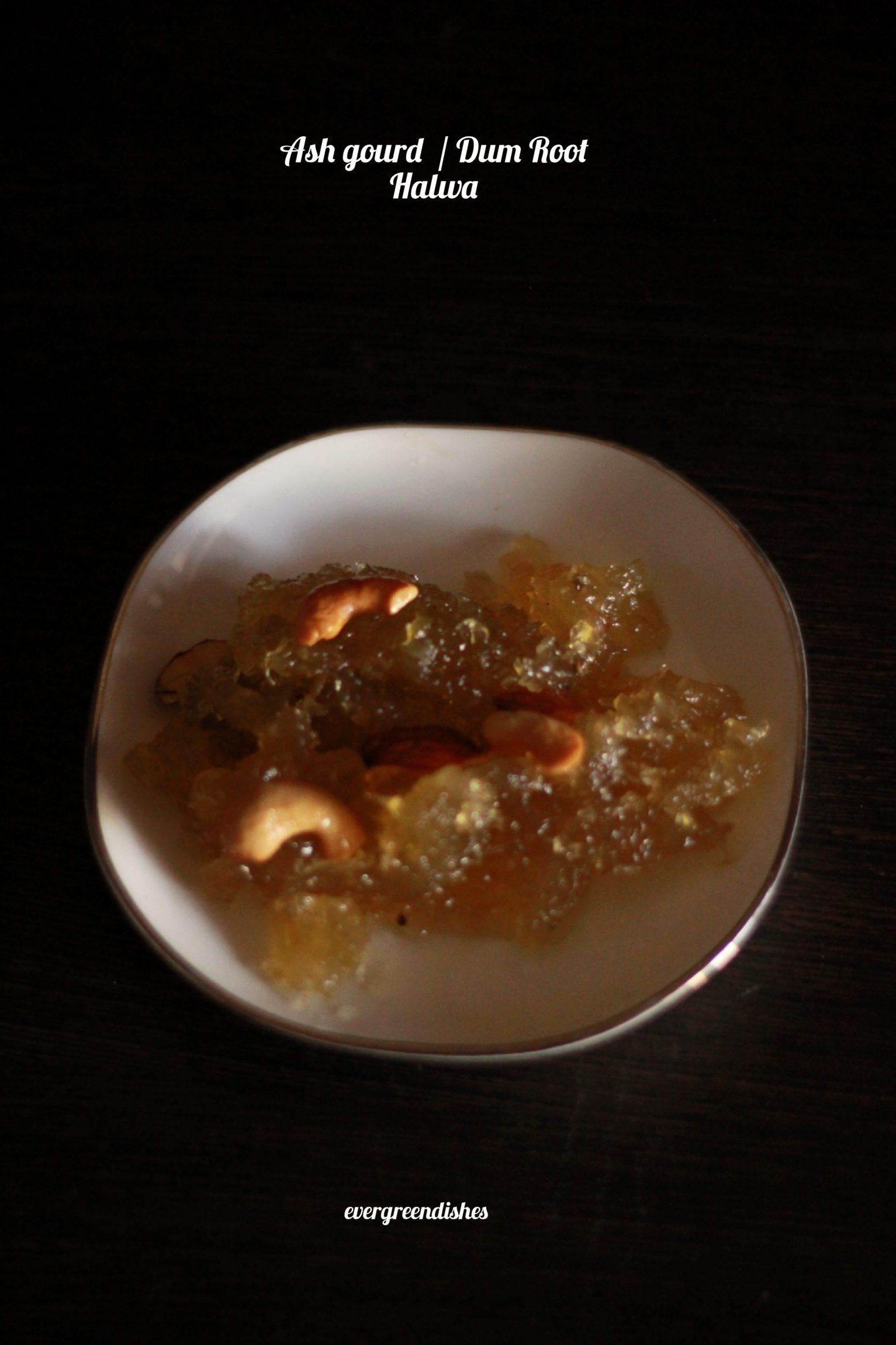 Ash gourd halwa / dum root halwa ashgourd halwa   kashi halwa   dum root halwa   budhgumbala kayi halwa Ashgourd Halwa   Kashi Halwa   Dum root Halwa   Dumroothalwa1 1533x2300