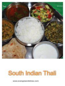 south indian thali  South Indian Thali south indian thali1 225x300