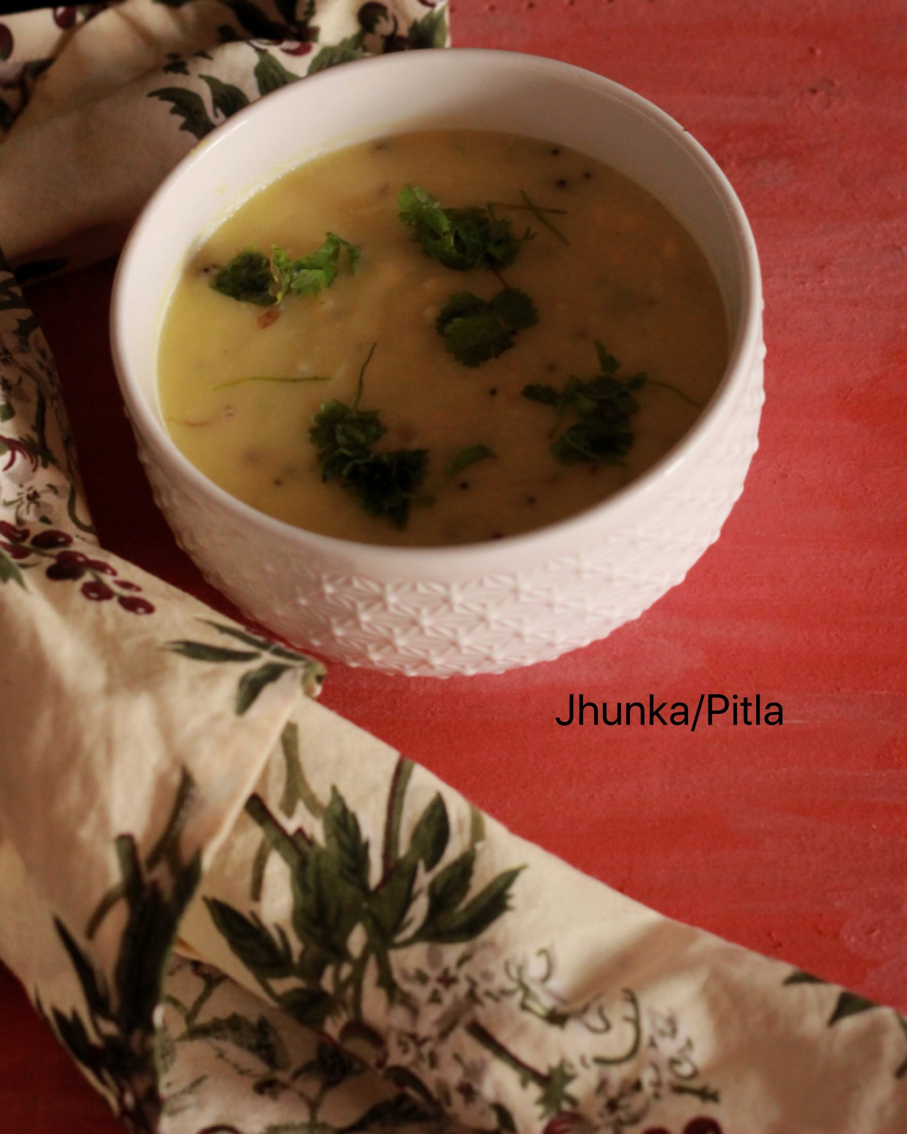 jhunka jhunka Jhunka / Pitla guest post for jcookingodyssey jhunka2 1840x2300