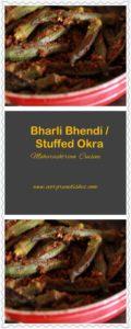 bharli bhendi / stuffed okra maharashtrian bharli bhendi Maharashtrian Bharli Bhendi / Stuffed Okra bharali bhendi3 120x300