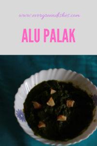 Alu Palak alu palak How to make Alu Palak / easy steps inside Alu palak 200x300